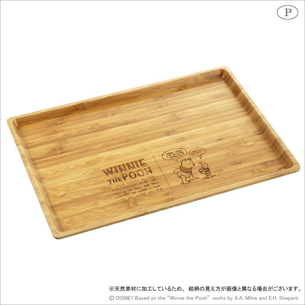 竹製角型プレート(L) くまのプーさん MA-1632「通販百貨 Happy Puppy」