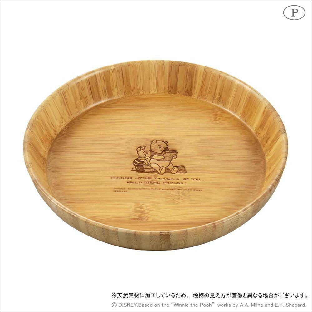竹製丸型プレート(深型) くまのプーさん MA-1631「通販百貨 Happy Puppy」