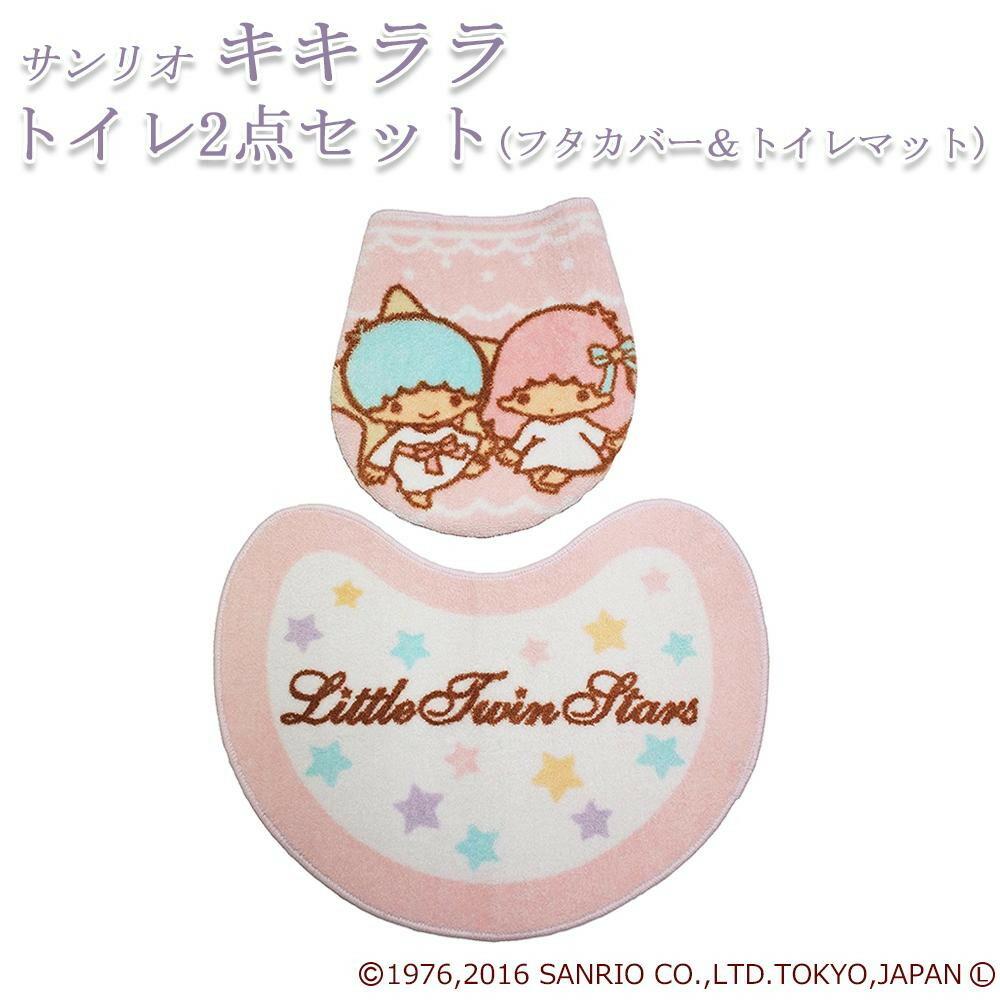 トイレ2点セット(フタカバー&トイレマット) サンリオ キキララ SB-181「通販百貨 Happy Puppy」