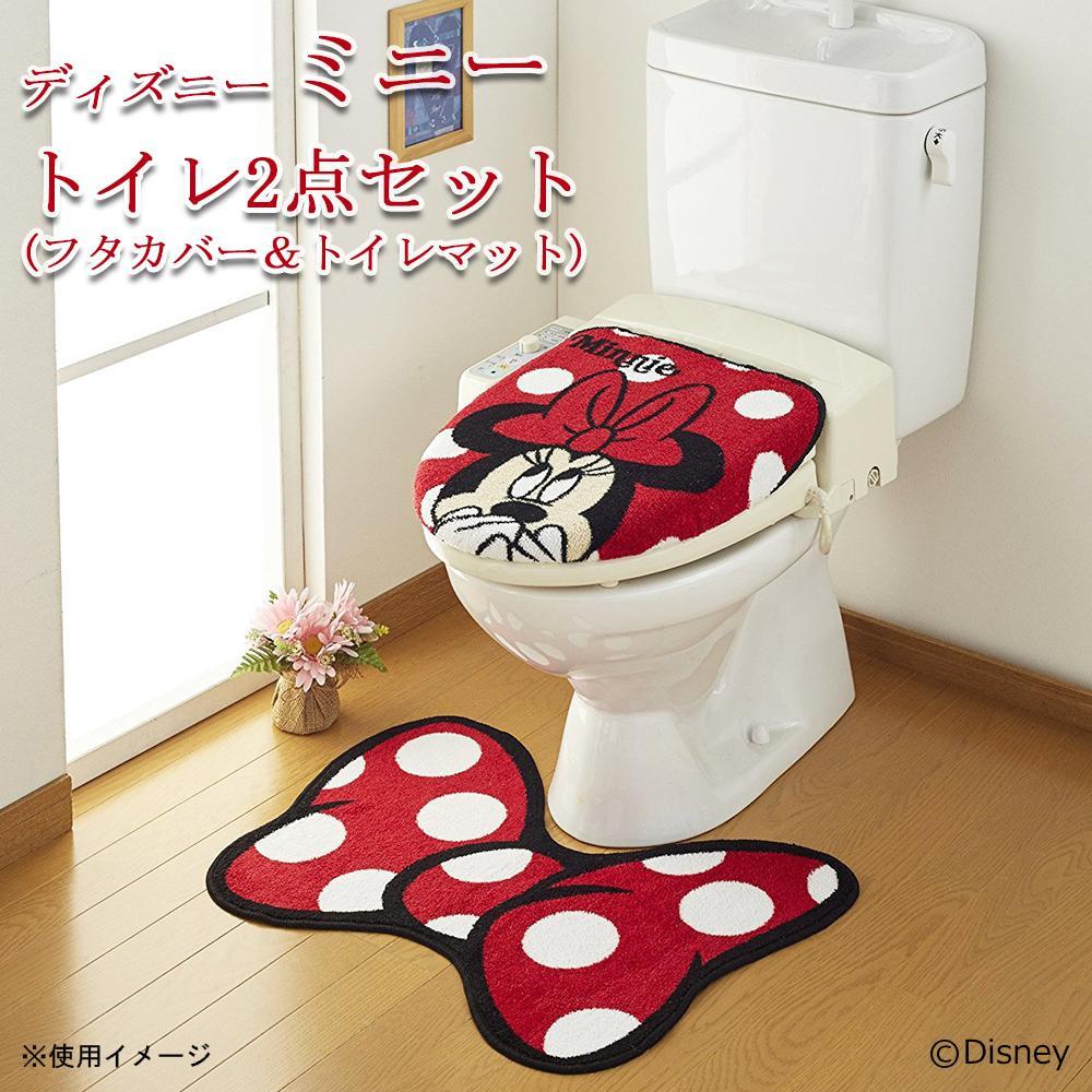 家事用品 洗濯トイレ トイレ2点セットフタカバートイレマット