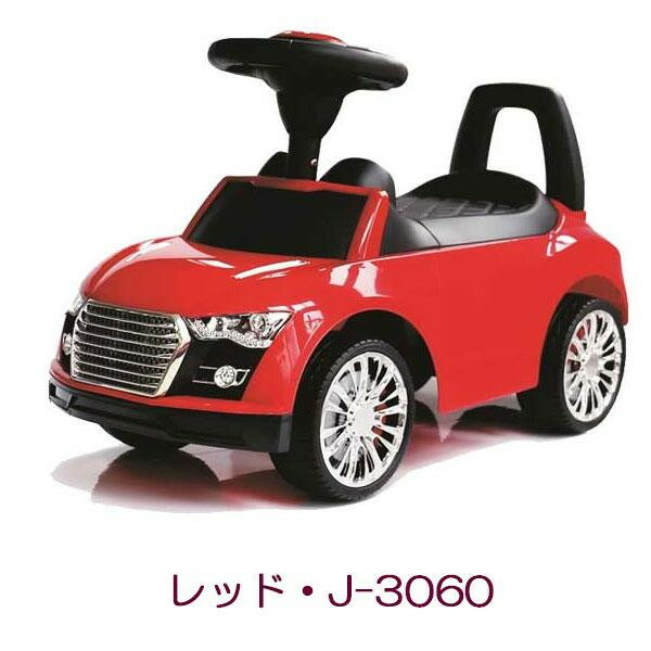 JTC(ジェーティーシー) ベビー用品 足けり乗用玩具 RIDE ON CAR(ライドオンカー)「通販百貨 Happy Puppy」