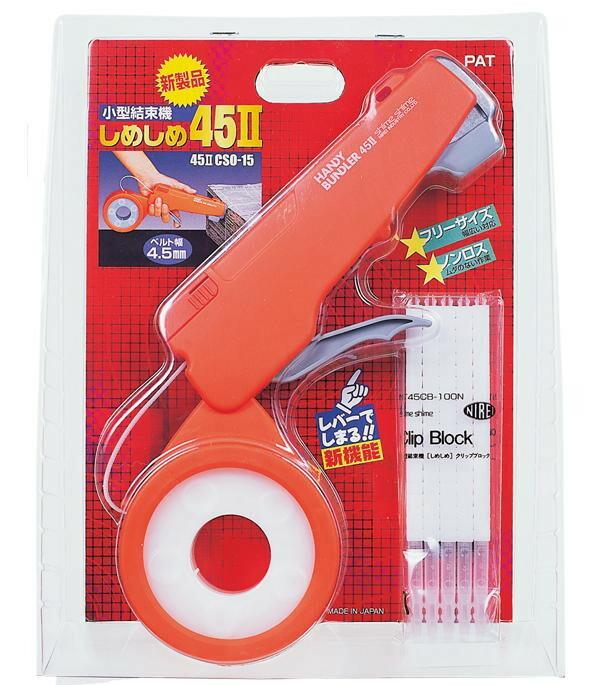 仁礼工業 小型結束機 しめしめ45II 家庭用 ツールキット 45IICSO-15「NET Asahi」