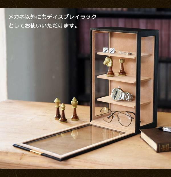 茶谷産業 Elementum(エレメンタム) メガネタワー(コレクションケース) 4本用 240-453「通販百貨 Happy Puppy」