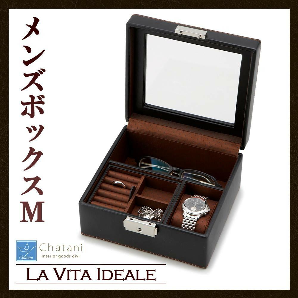 茶谷産業 LA VITA IDEALE(ラヴィータイデアーレ) メンズボックスM 240-575BK「通販百貨 Happy Puppy」