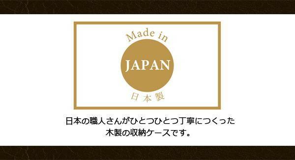 茶谷産業 日本製 Wooden Case 木製ジュエルケース(アクセサリーケース) 3ツ引 017-806「通販百貨 Happy Puppy」