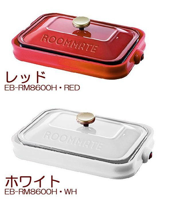 ROOMMATE 3WAY パーティープレート EB-RM8600H「通販百貨 Happy Puppy」