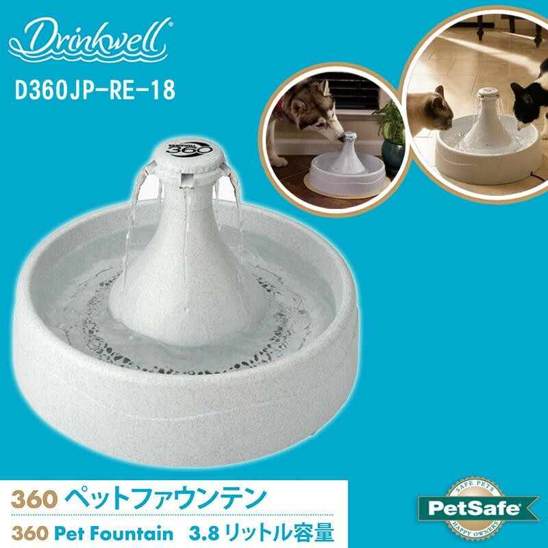 Petsafe Drinkwell Platinum Cat And Dog Water Fountain With Carbon Filter Drip-Dry Cat Supplies