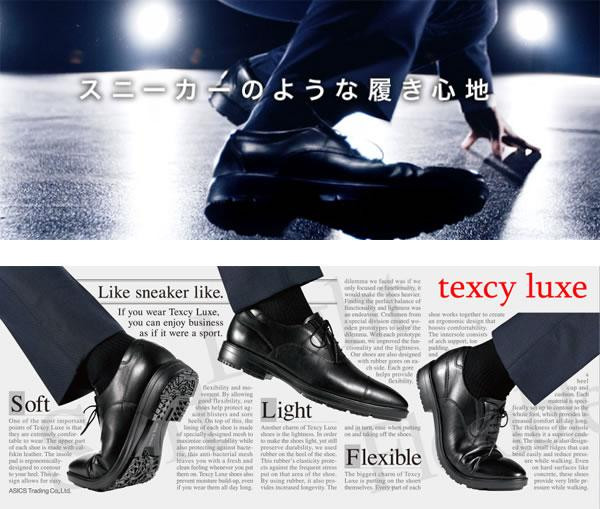 ASICS アシックス ビジネスシューズ texcy luxe テクシーリュクス TU-7756 ブラック「通販百貨 Happy Puppy」