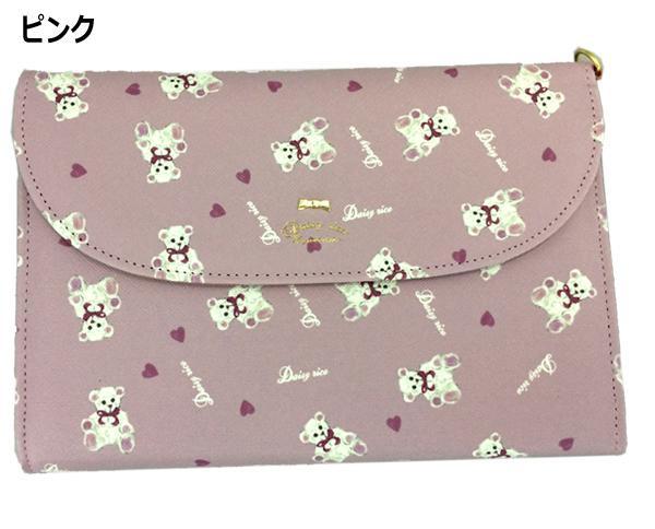 ポケットたっぷり! DaisyRico デイジーリコ ホワイトベアシリーズ マルチケース DR6-21「通販百貨 Happy Puppy」