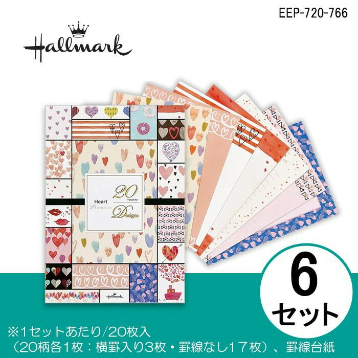 Hallmark ホールマーク 20 Designs レターパッド ハート 6セット EEP-720-766