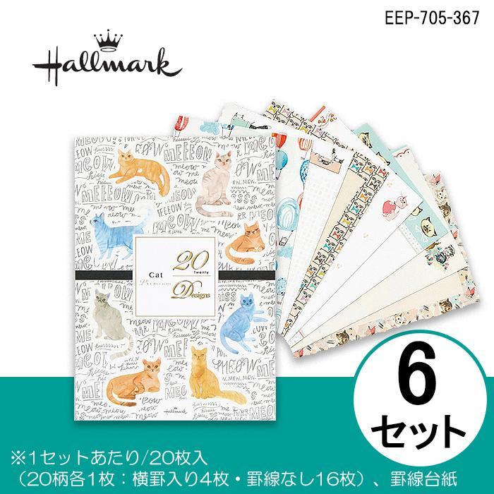Hallmark ホールマーク 20 Designs レターパッド キャット 6セット EEP-705-367「NET Asahi」