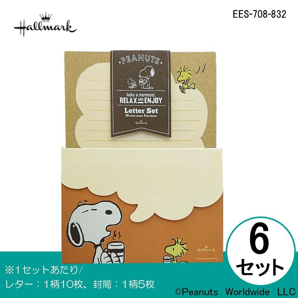 Hallmark ホールマーク SNOOPY(スヌーピー) レターセット オレンジリラックス 6セット EES-708-832「NET Asahi」