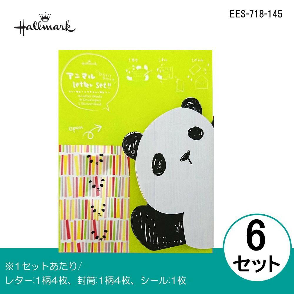 Hallmark ホールマーク レターセット アニマル・パンダ 6セット EES-718-145「NET Asahi」