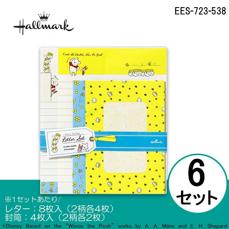 Hallmark ホールマーク Disney(ディズニー) レターセット プーさん イエロー(線画) 6セット EES-723-538「NET Asahi」
