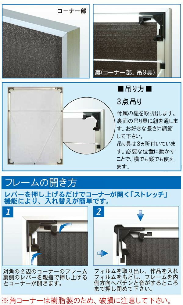 ARTE(アルテ) アルミフレーム オストレッチ(R) A1(594×841mm) シルバー SRK-A1-SV「NET Asahi」