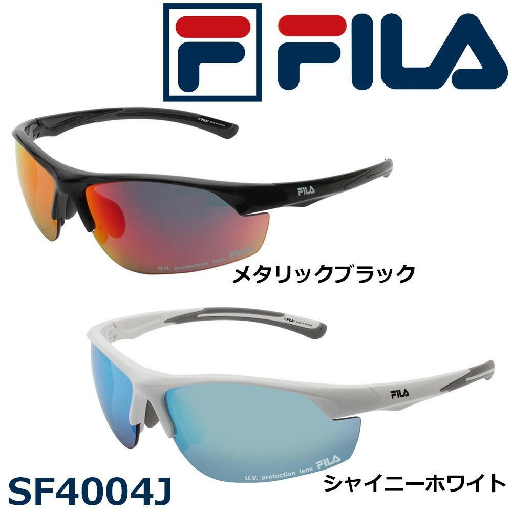 FILA フィラ スポーツサングラス ミラータイプ SF4004J「通販百貨 Happy Puppy」