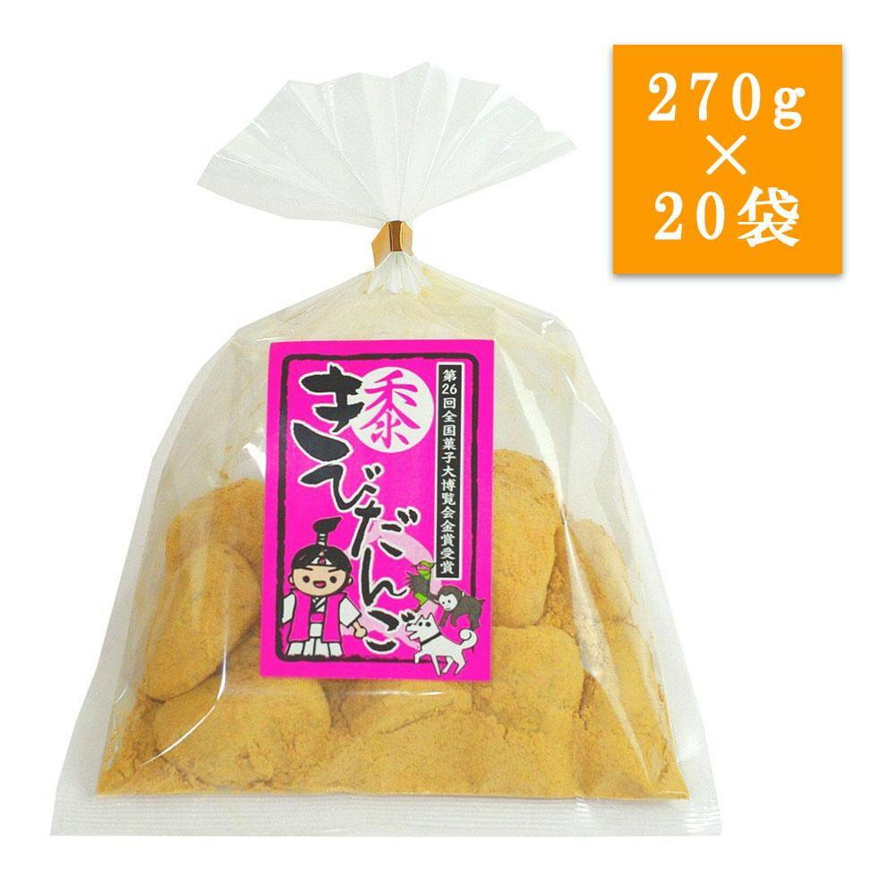 餅菓子 きびだんご 270g×20袋「通販百貨 Happy Puppy」