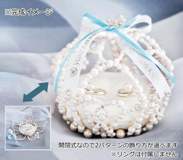 桂由美 YUMI KATSURA リングピローキット Yumi Bloom(ユミブルーム) CK-51001A「通販百貨 Happy Puppy」