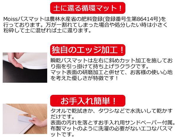 日本製 瞬乾バスマット モイス(R)製多機能バスマット ハローキティ「通販百貨 Happy Puppy」