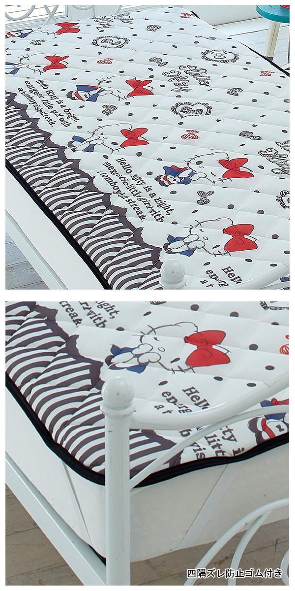 サンリオ 冷感敷きパッドシーツ キティ シングル(100×200cm)「通販百貨 Happy Puppy」
