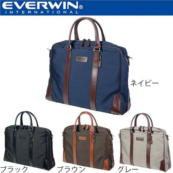 日本製 EVERWIN(エバウィン) ビジネスバッグ ブリーフケース ミラン 21600「通販百貨 Happy Puppy」