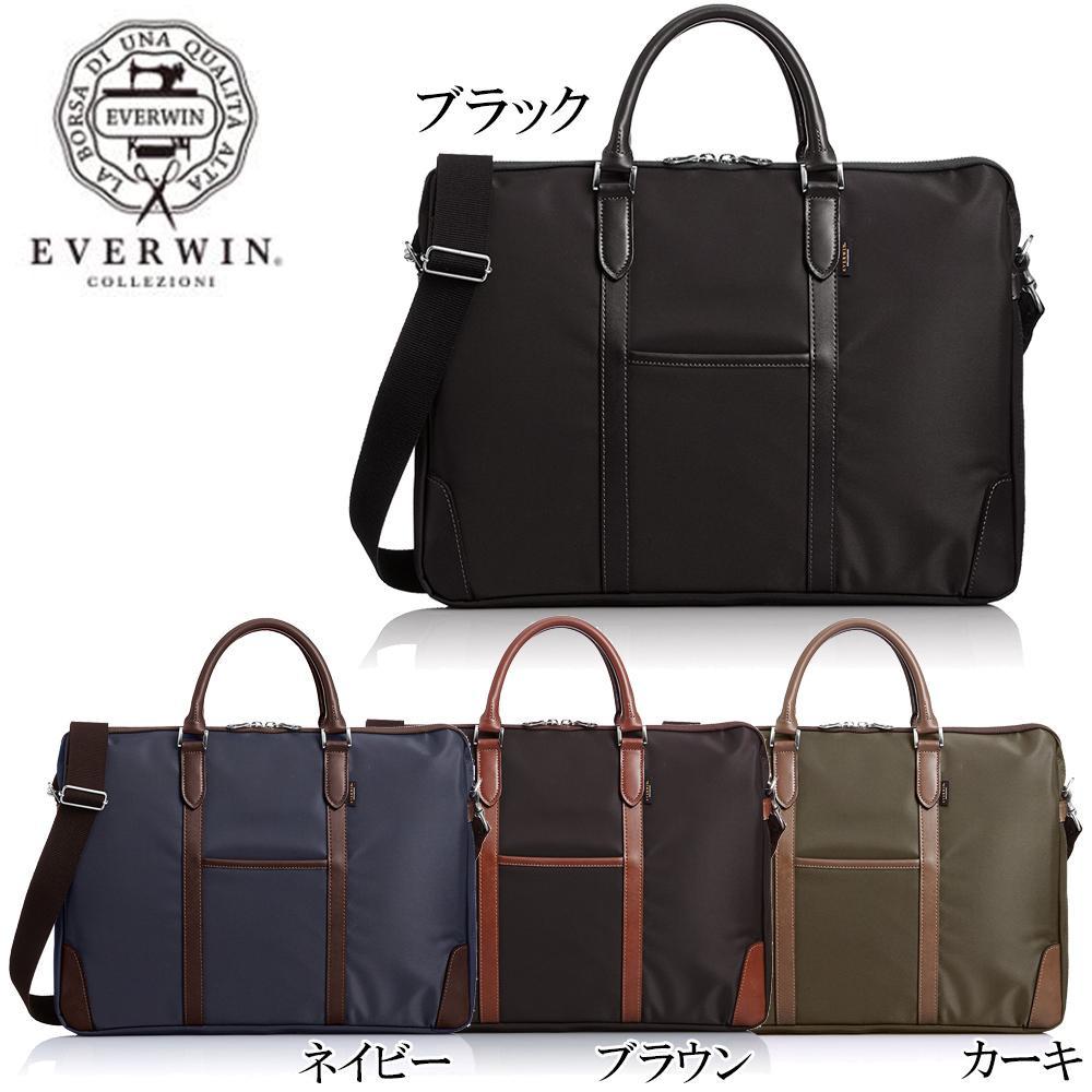 日本製 EVERWIN(エバウィン) ビジネスバッグ ブリーフケース ベローナ 薄マチ・ファスナー拡張機能 21595「通販百貨 Happy Puppy」