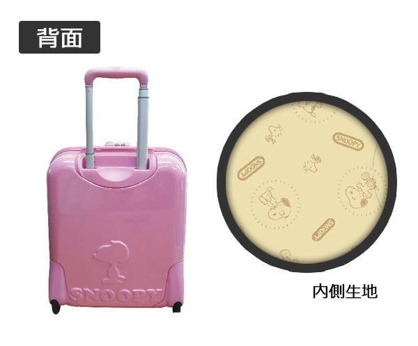 スヌーピー ダイカットキャリーケース スーツケース 26L「通販百貨 Happy Pupp」