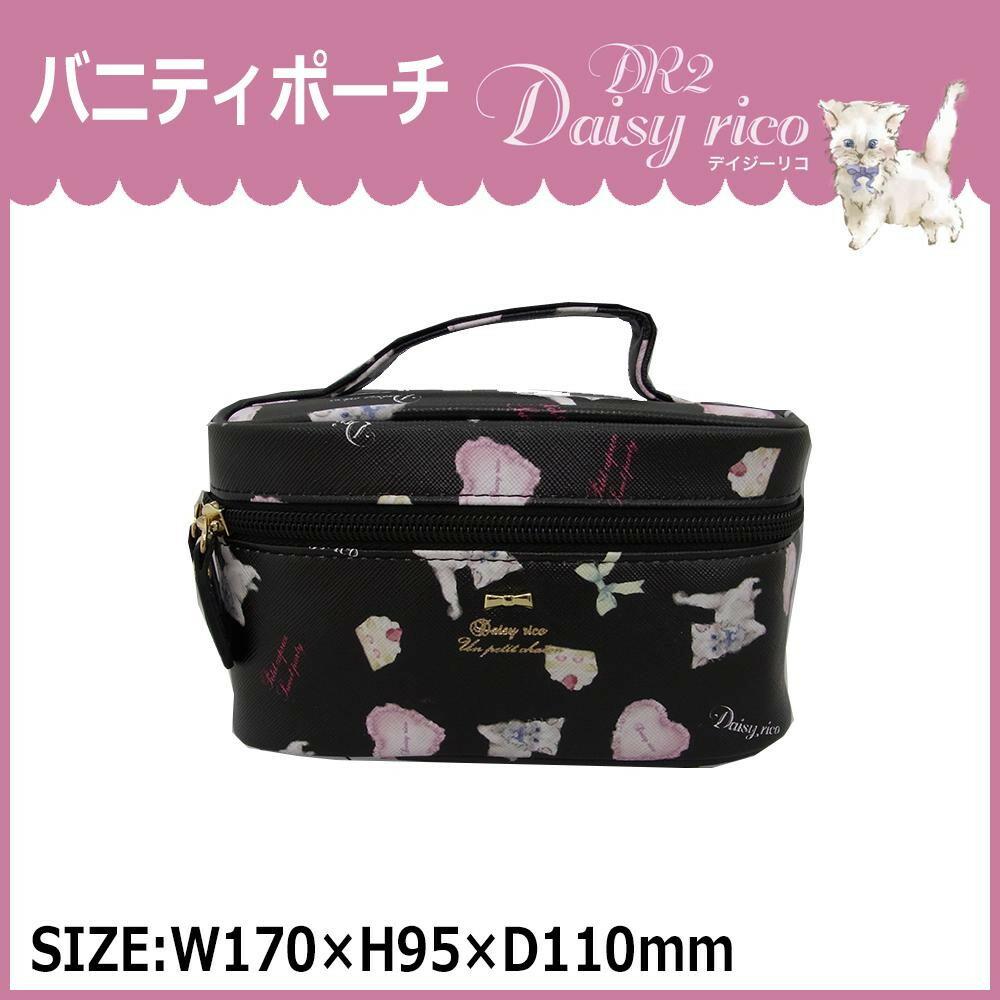 DaisyRico デイジーリコ キャットプリント バニティポーチ 黒 DR2-15「通販百貨 Happy Puppy」