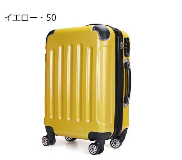 157センチ以内 スーツケース ダブルファスナー8輪ケース M6021 S-小型「通販百貨 Happy Puppy」