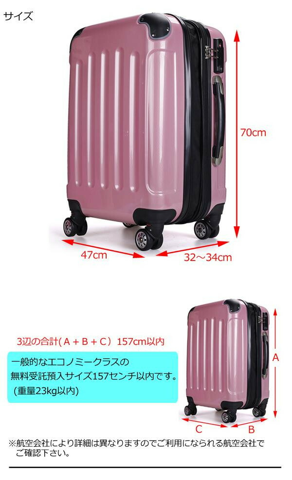 157センチ以内 スーツケース ダブルファスナー8輪ケース M6021 L-大型「通販百貨 Happy Puppy」