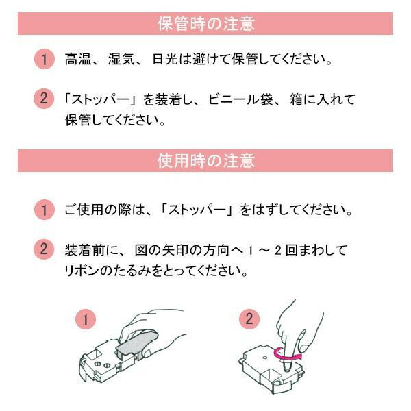 CASIO カシオ ネームランド サンリオキャラクターテープ ハローキティ(リボン) XR-18SA2 ×10個セット「NET Asahi」