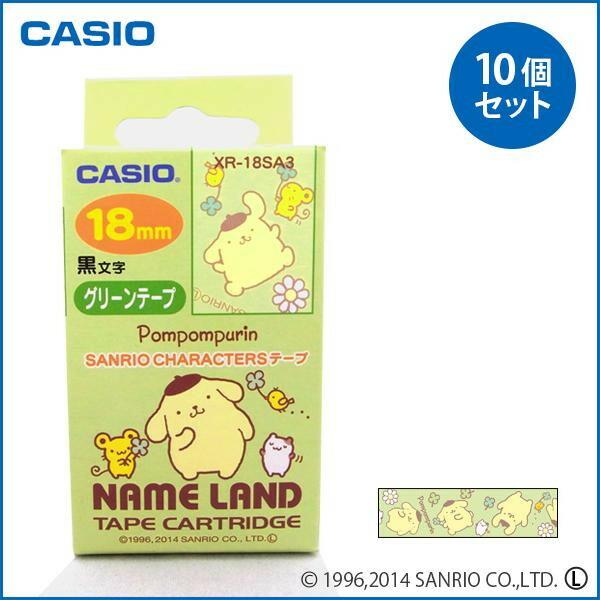 CASIO カシオ ネームランド サンリオキャラクターテープ ポムポムプリン XR-18SA3 ×10個セット「NET Asahi」