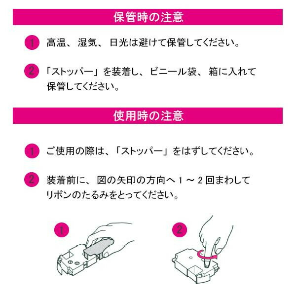 CASIO カシオ ネームランド サンリオキャラクターテープ マイメロディ XR-18SA4 ×10個セット「NET Asahi」