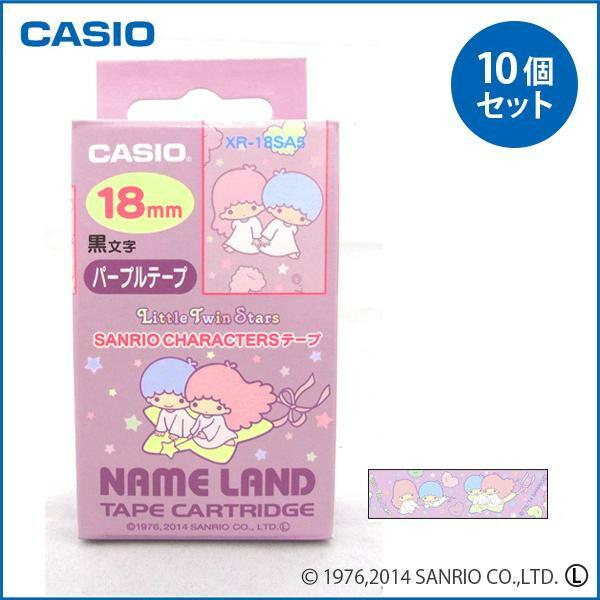 CASIO カシオ ネームランド サンリオキャラクターテープ リトルツインスターズ XR-18SA5 ×10個セット「NET Asahi」