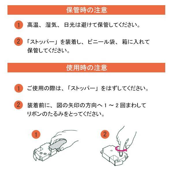 CASIO カシオ ネームランド サンリオキャラクターテープ ハローキティ(りんご) XR-18SS1 ×10個セット「NET Asahi」