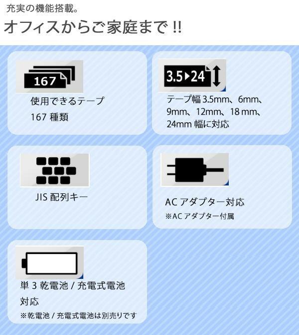 CASIO カシオネームランド KL-M7「NET Asahi」