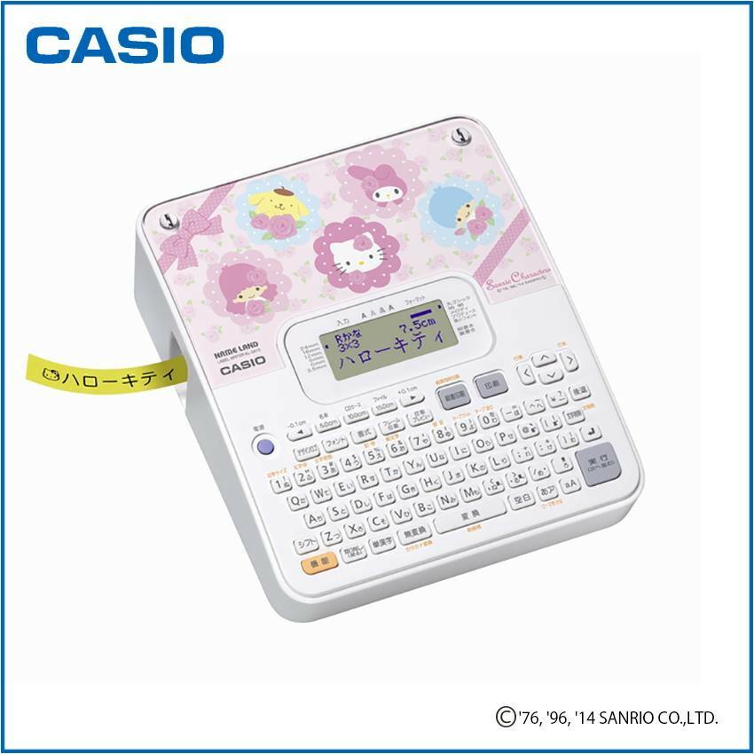 CASIO カシオネームランド KL-SA10「NET Asahi」
