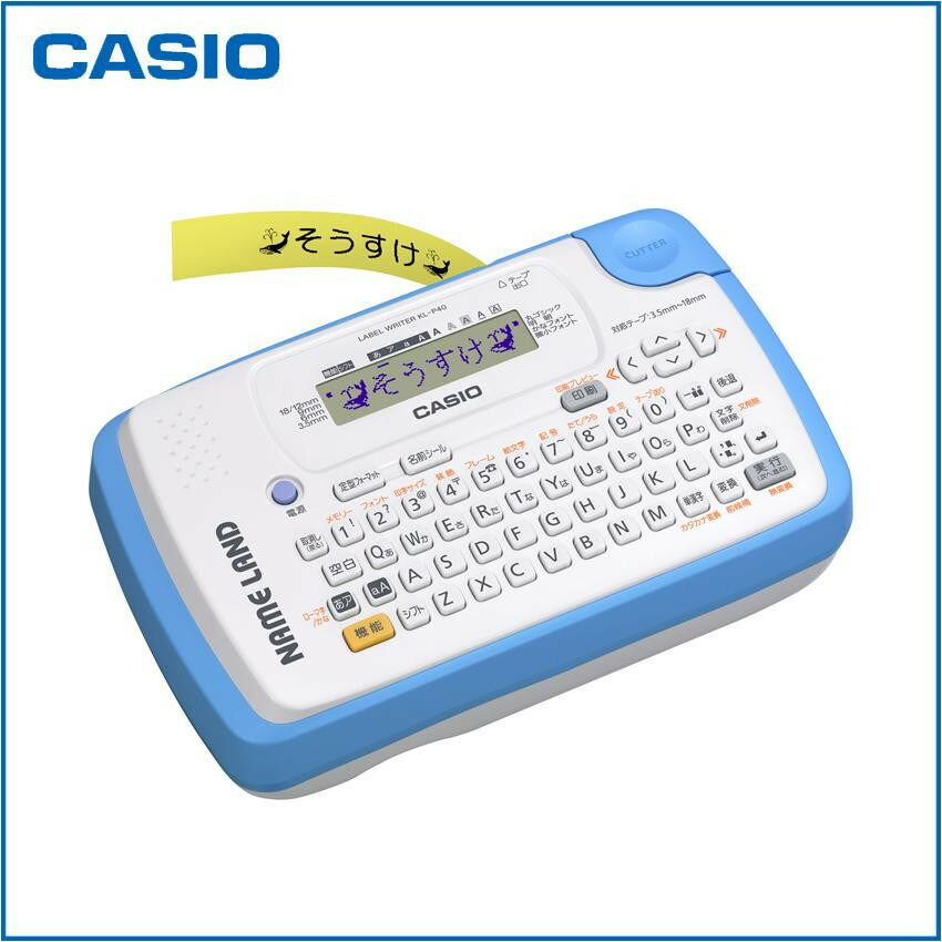 CASIO カシオネームランド KL-P40-BU ブルー「NET Asahi」