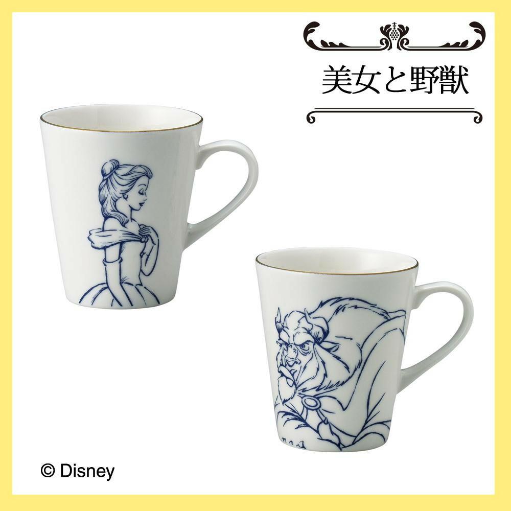 ディズニー 美女と野獣テーブルウェアコレクション ペアマグ 51075「通販百貨 Happy Puppy」
