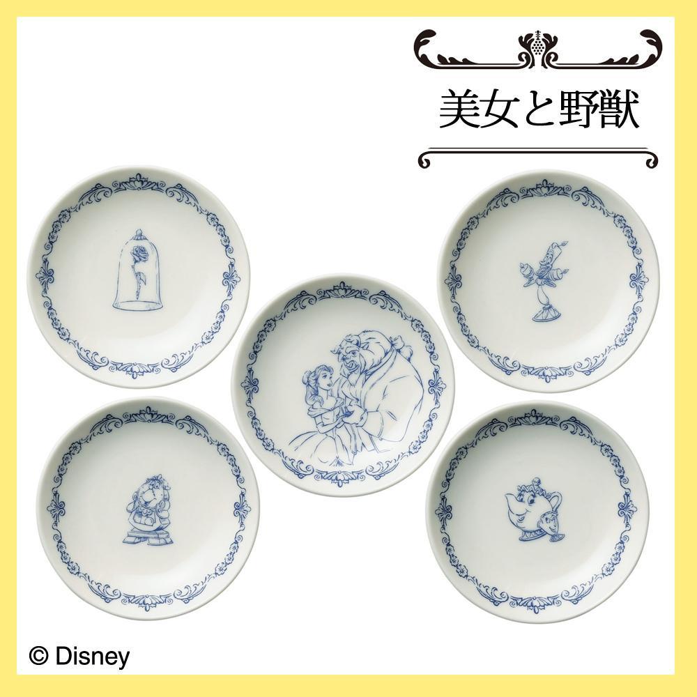ディズニー 美女と野獣テーブルウェアコレクション 小皿5Pセット 51074「通販百貨 Happy Puppy」