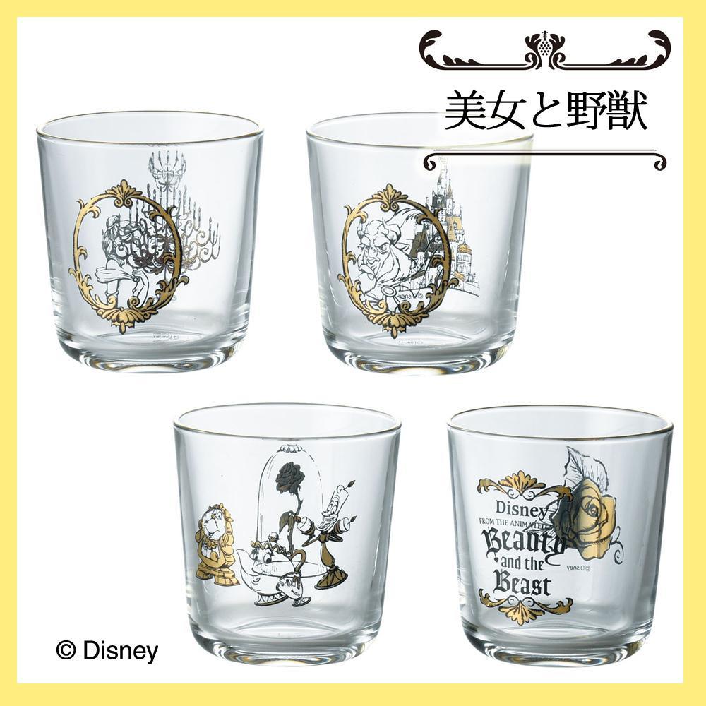 ディズニー 美女と野獣テーブルウェアコレクション グラス4Pセット 51079「通販百貨 Happy Puppy」