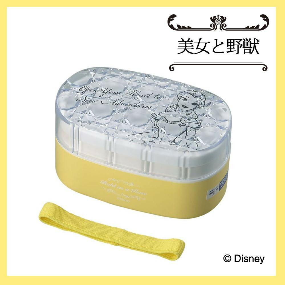 ディズニー 美女と野獣 オーバルランチボックス 51084「通販百貨 Happy Puppy」