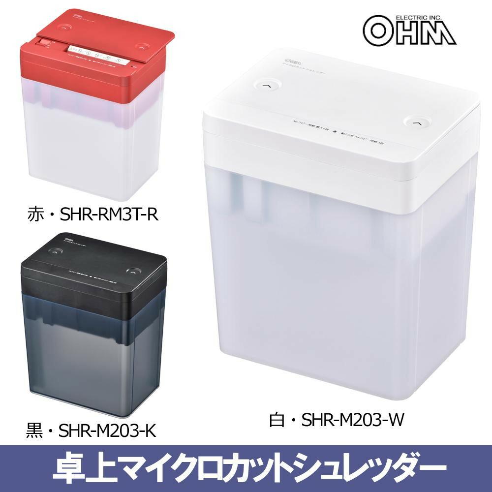 オーム電機 OHM 卓上マイクロカットシュレッダー「NET Asahi」