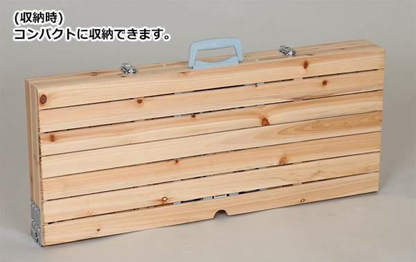 簡単設置!コンパクト収納! STKコレクション テーブルチェアーセット STK1015「通販百貨 Happy Puppy」