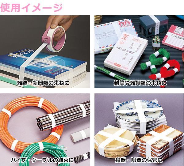 仁礼工業 ふしぎテープ(巾40mm×100m巻)×4個+業務用ディスペンサー1個セット MC40W-100-4Y「NET Asahi」