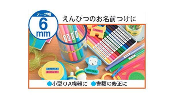 CASIO カシオ ネームランドテープ6mm幅 (透明地/黒文字) 5個 XR-6X-5P-E「NET Asahi」