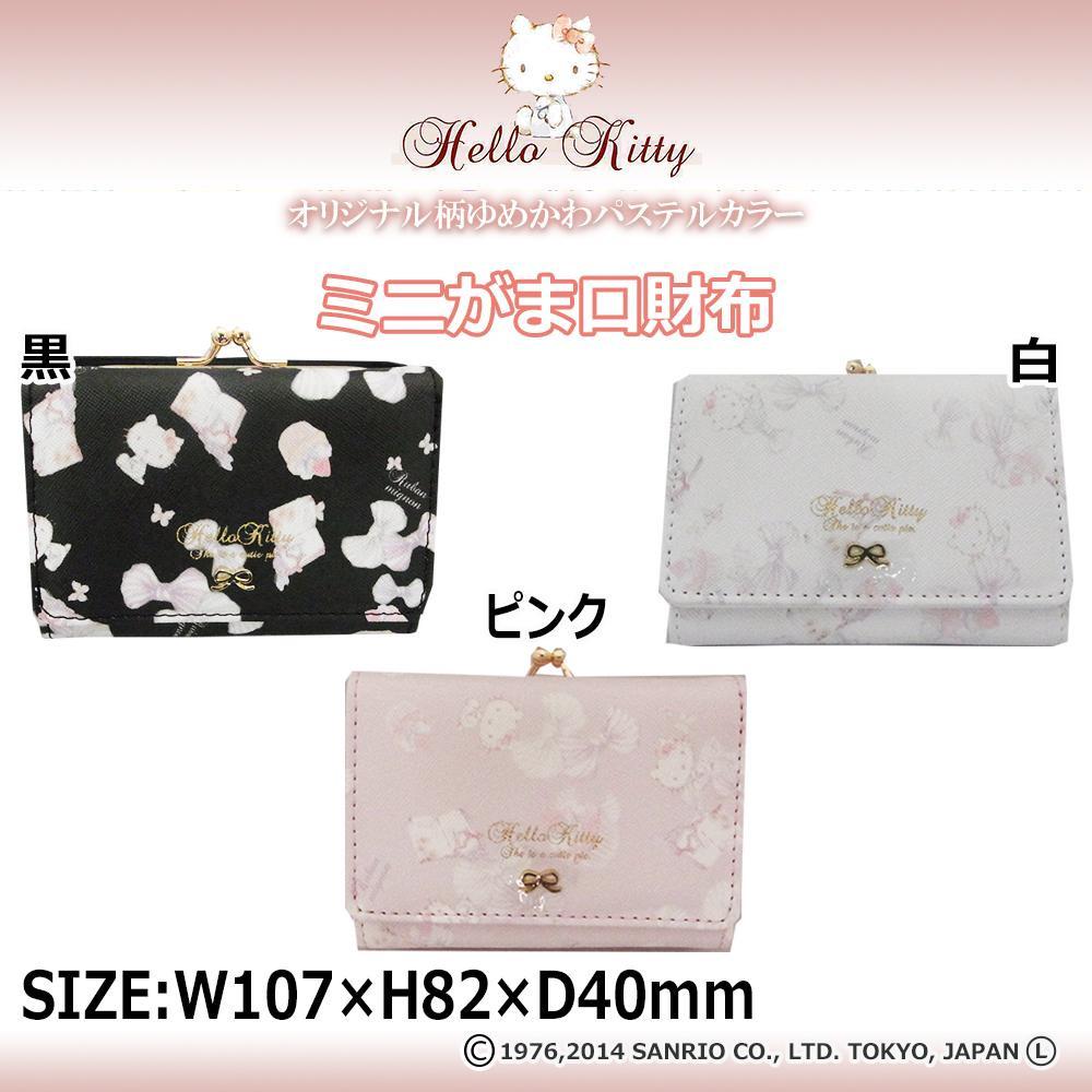 サンリオ ハローキティ HELLO KITTY ミニがま口財布 HK52-2「通販百貨 Happy Puppy」