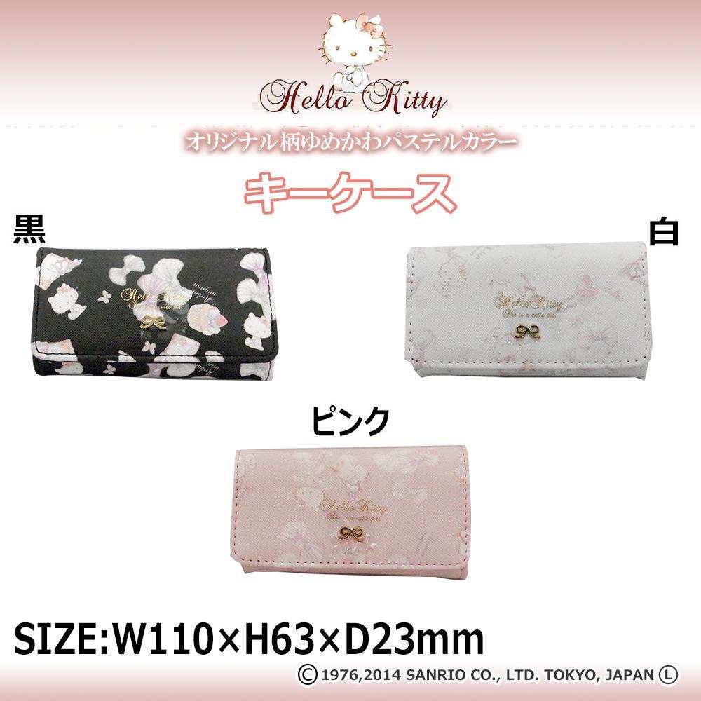 サンリオ ハローキティ HELLO KITTY キーケース HK52-6「通販百貨 Happy Puppy」