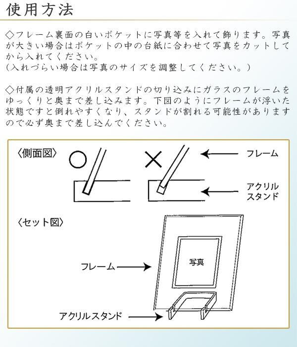 ディズニー グラスフレーム サービスL判 卓上フォトフレーム(写真立て) シンデレラ FC90978「NET Asahi」