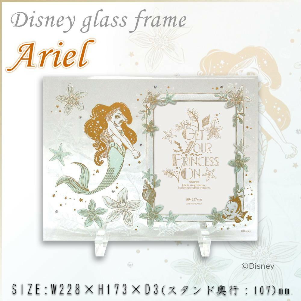 ディズニー グラスフレーム サービスL判 卓上フォトフレーム(写真立て) アリエル FC90980「NET Asahi」